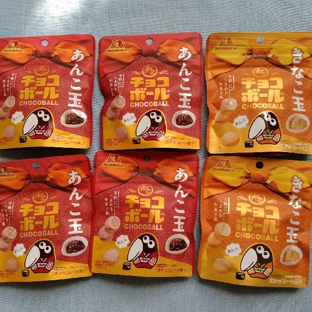 森永製菓(モリナガセイカ)の森永和なチョコボールきなこ玉とあんこ玉2種類6袋セット商品 食品/飲料/酒の食品(菓子/デザート)の商品写真