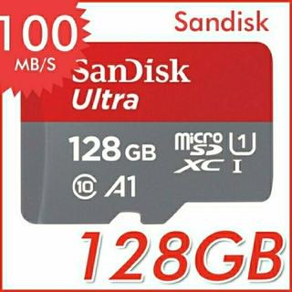 サンディスク(SanDisk)の<匿名配送>SanDisk microSD 128GB 100M/秒(PC周辺機器)