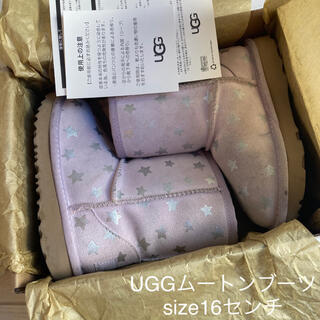 アグ(UGG)の☆ UGG☆定番ムートンクラシックブーツ SIZE9(16cm)(ブーツ)