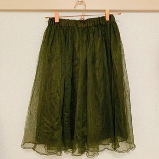 ヘザー(heather)の【Heather】チュールスカート(カーキ)(ひざ丈スカート)