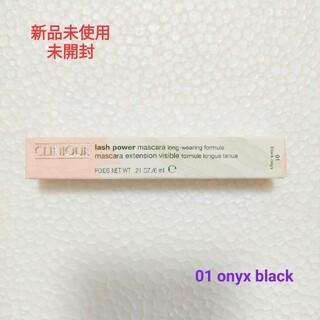 クリニーク(CLINIQUE)のクリニーク ラッシュパワー マスカラ ロングウェア 01 black onyx(マスカラ)