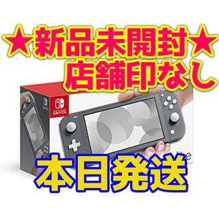 ニンテンドウ(任天堂)のSwitch Lite 任天堂 スイッチ ライト 本体  ニンテンドウ グレー(携帯用ゲーム機本体)