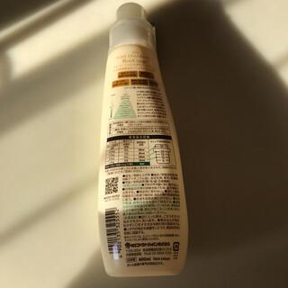フェフェ(fafa)の未使用 ファーファ 柔軟剤(洗剤/柔軟剤)
