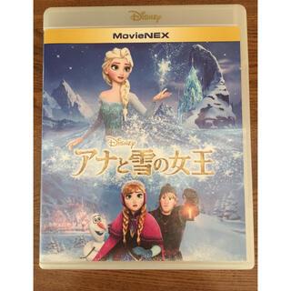 アナトユキノジョオウ(アナと雪の女王)のアナと雪の女王 DVD Blu-ray(キッズ/ファミリー)