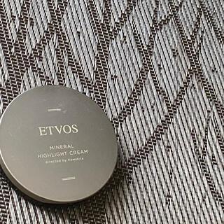 エトヴォス(ETVOS)のETVOS ミネラルハイライトクリーム(フェイスカラー)