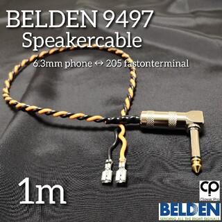 (新品)スピーカーケーブル BELDEN9497 1m フォンーファストン(ギターアンプ)