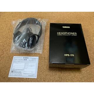 ヤマハ - ヤマハ HPE-170 HEADPHONES CASQUE D'ECOUTE