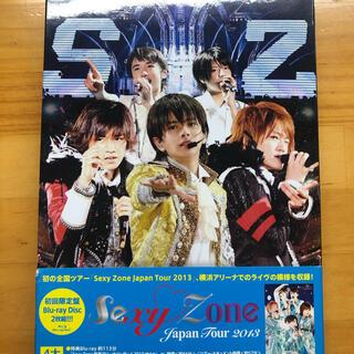 ジャニーズ(Johnny's)のSexy Zoneアリーナコンサート2013 Blu-ray DVD 初回限定盤(ミュージック)