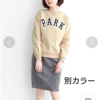 KBF - KBF ポコポコタイトスカート