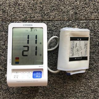 CITIZEN - シチズン電子血圧計CH-551