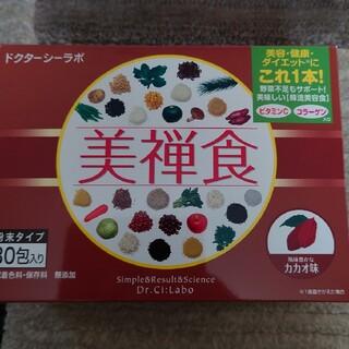 ドクターシーラボ(Dr.Ci Labo)のドクターシーラボ 美弾食 25包(ダイエット食品)