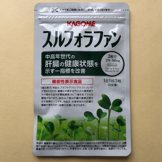 カゴメ(KAGOME)のKAGOME スルフォラファン 93粒(ダイエット食品)