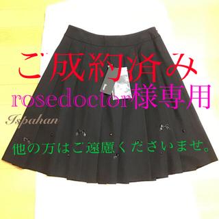 ルネ(René)のルネRené  ウールプリーツスカート ブラック 極美品(ひざ丈スカート)