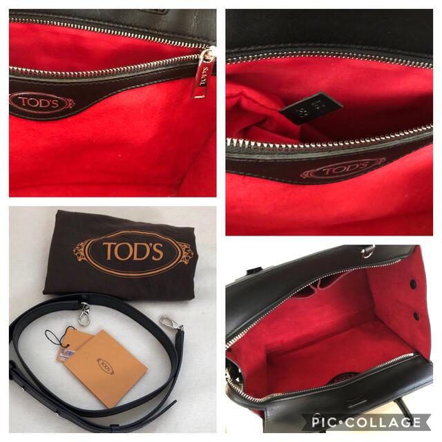 TOD'S(トッズ)のトッズ レザー 2way  バッグ ダブルT レディースのバッグ(ショルダーバッグ)の商品写真