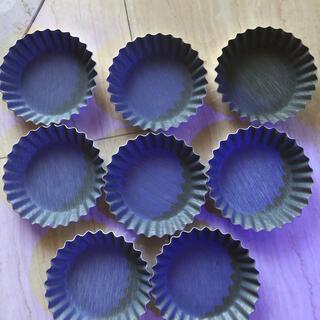 ティファール(T-fal)のTーFAL タルト型 8個(調理道具/製菓道具)