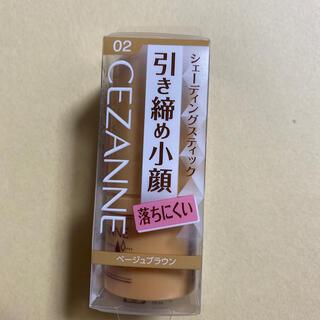 CEZANNE(セザンヌ化粧品) - セザンヌ シェーディングスティック 02 ベージュブラウン(5.1g)