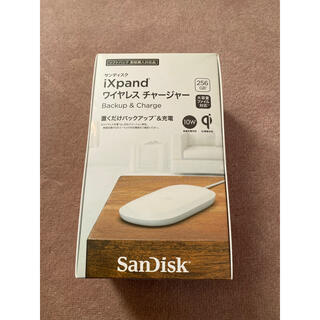 サンディスク(SanDisk)のixpand  256GB  ワイヤレスチャージャー(バッテリー/充電器)