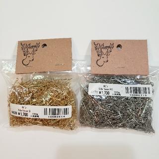 キワセイサクジョ(貴和製作所)の9ピン 0.6×15mm ゴールド100g+シルバー100g 貴和製作所(各種パーツ)