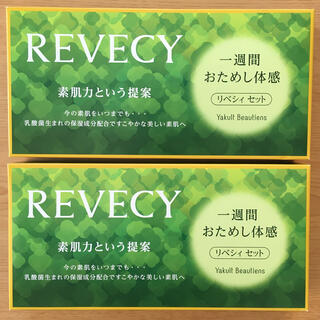 ヤクルト(Yakult)の【専用出品】REVECY  リベシィ お試しセット 2箱(サンプル/トライアルキット)