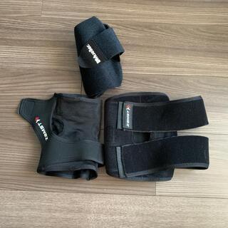 ザムスト(ZAMST)の膝用サポーター 3点セット ZAMST RK-1 IW-1(トレーニング用品)