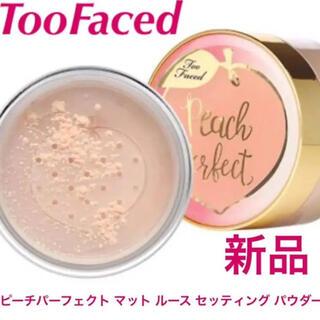 トゥフェイス(Too Faced)の◆新品◆Too Faced トゥーフェイスド ピーチパーフェクト ルースパウダー(フェイスパウダー)
