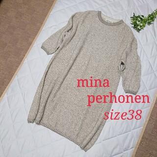 mina perhonen - 美品  ミナペルホネン  ふんわりニットワンピース  エルボーパッチ 38サイズ