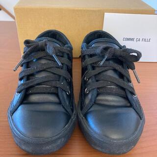 コムサイズム(COMME CA ISM)のコムサ・フィユ 黒靴 20㎝ 美品(フォーマルシューズ)