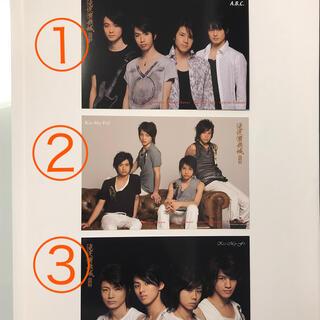 キスマイフットツー(Kis-My-Ft2)の滝沢演舞城2006 ポストカード5(キスマイ・エビ)(アイドルグッズ)