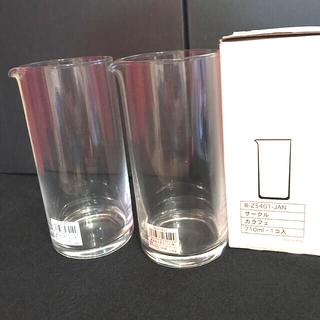 トウヨウササキガラス(東洋佐々木ガラス)の東洋佐々木ガラス カラフェ デキャンタ 新品未使用! x 2個(アルコールグッズ)