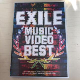 エグザイル(EXILE)のEXILE MUSIC VIDEO BEST(ミュージック)