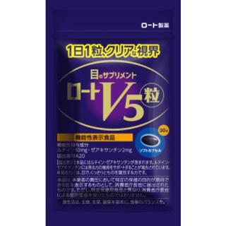 ロートセイヤク(ロート製薬)の【新品未使用】ロートV5 ファイブ粒 30粒 ロートV5粒(その他)