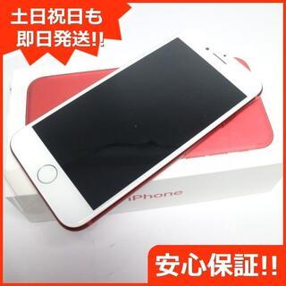 アイフォーン(iPhone)の新品 SIMフリー iPhone7 256GB レッド (スマートフォン本体)