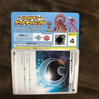 ポケモン(ポケモン)の幻のポケモンゲットチャレンジコード 30枚(その他)