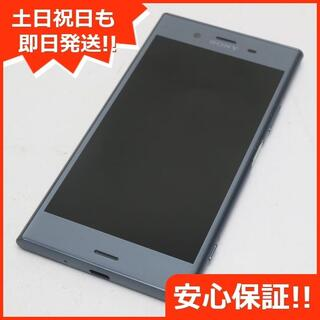 エクスペリア(Xperia)の美品 SOV36 ブルー 本体 白ロム (スマートフォン本体)