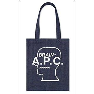 アーペーセー(A.P.C)の新品 A.P.C. トートバッグ(トートバッグ)
