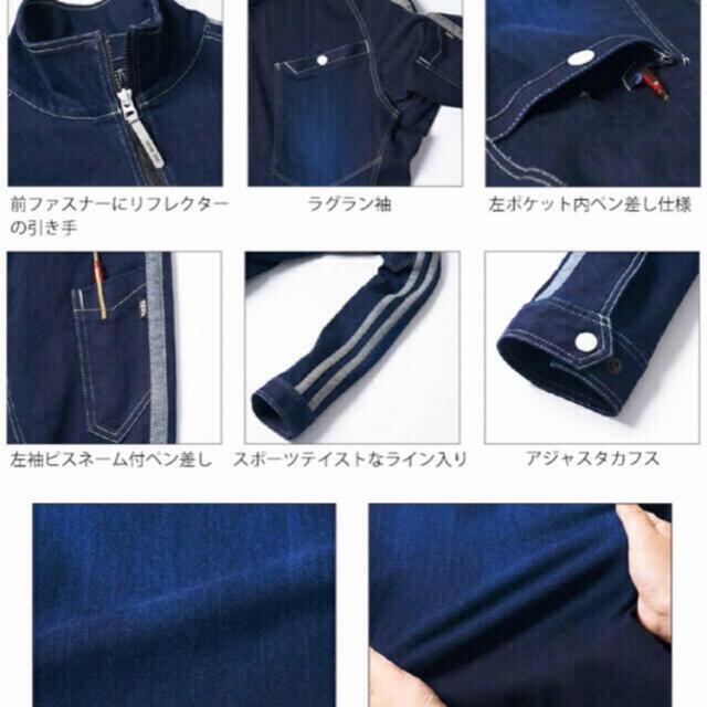 寅壱(トライチ)の寅壱 8990  デニム上下 作業着 LLサイズ ストレッチ メンズのパンツ(ワークパンツ/カーゴパンツ)の商品写真