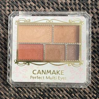 CANMAKE - キャンメイク CANMAKE パーフェクトマルチ アイズ 03