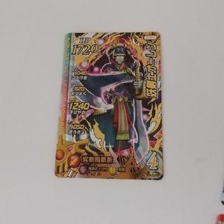 スクウェアエニックス(SQUARE ENIX)のダイの大冒険 クロスブレイド(カード)