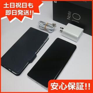 アンドロイド(ANDROID)の新品同様 Mi Note 10 グレイシャーホワイト (スマートフォン本体)