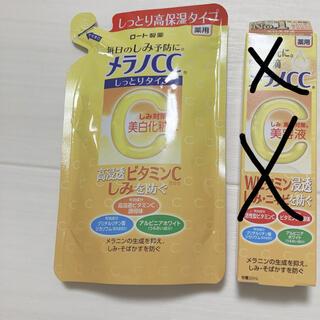 ロート製薬 - メラノCC 化粧水詰め替えのみ!