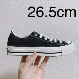 CONVERSE - 26.5cm★黒CONVERSEチャックテイラー新品正規品ct70