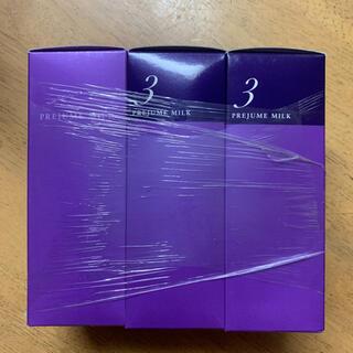 ミルボン(ミルボン)の新品未開封 ミルボン プレジュームミルク 3 3本セット(ヘアワックス/ヘアクリーム)