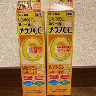 ロートセイヤク(ロート製薬)のメラノCC 薬用 しみ 集中対策 美容液(20ml) 2本セット(美容液)