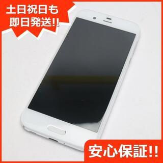シャープ(SHARP)の美品 605SH AQUOS R ジルコニアホワイト 白ロム(スマートフォン本体)