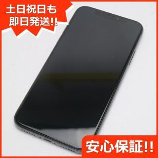 アイフォーン(iPhone)の超美品 SOFTBANK iPhoneX 64GB スペースグレイ (スマートフォン本体)