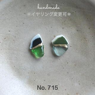 ピアスNo.715 シー陶器×シーグラス 金継ぎ風ピアス/イヤリング(ピアス)