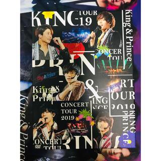 ジャニーズ(Johnny's)のKing & Prince CONCERT TOUR 2019(初回限定盤) D(ミュージック)