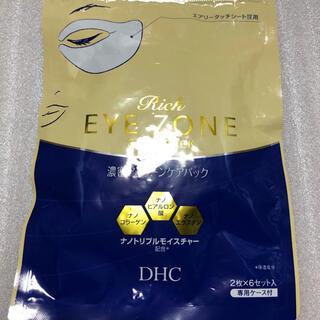 ディーエイチシー(DHC)のDHC  濃密アイゾーンケアパック(パック/フェイスマスク)