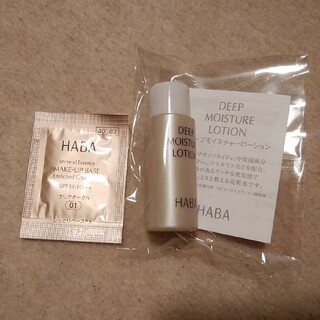 ハーバー(HABA)のハーバー ディープモイスチャーローション(化粧水/ローション)