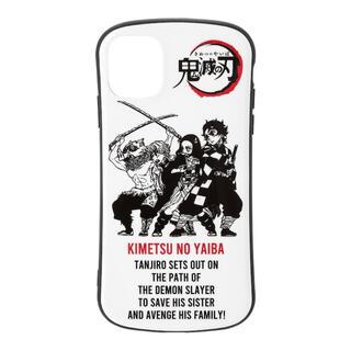 ジーユー(GU)のGU 鬼滅の刃 スマホケース iPhone(iPhoneケース)